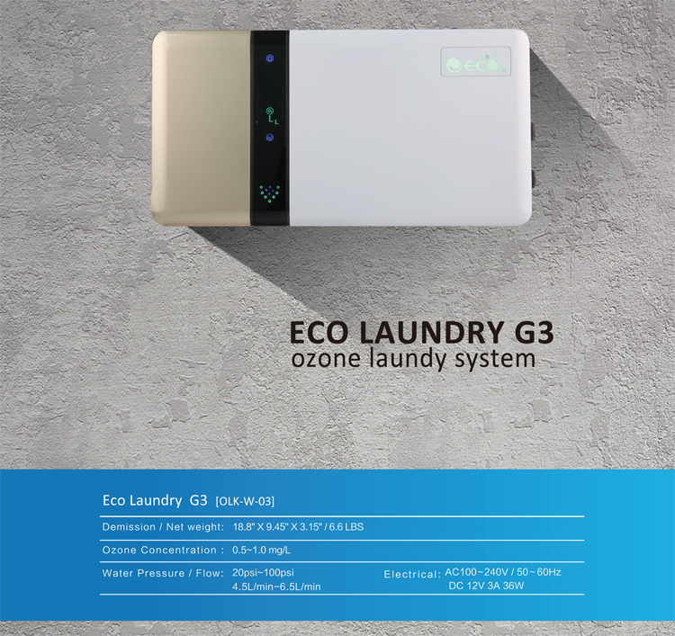 Introduction on Ecolandry G3 -Detergentless ozone laundry water system